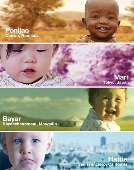 مستند  babies