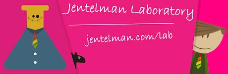 آزمایشگاه جنتلمن